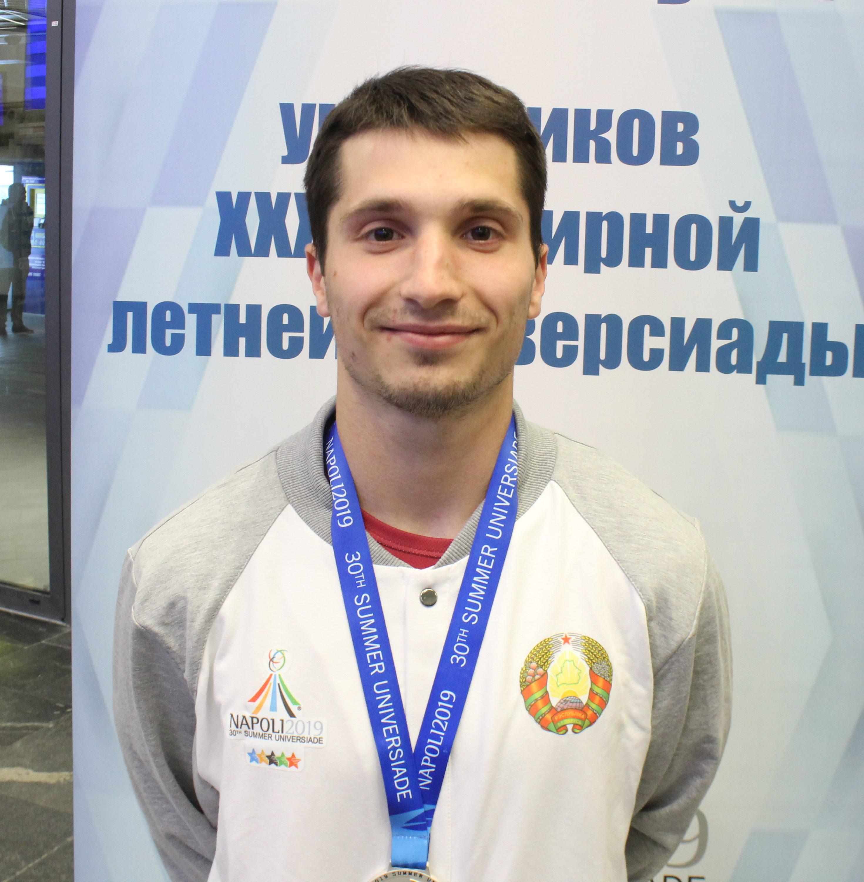 Шарамков  Егор