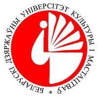 Белорусский государственный университет культуры и искусств