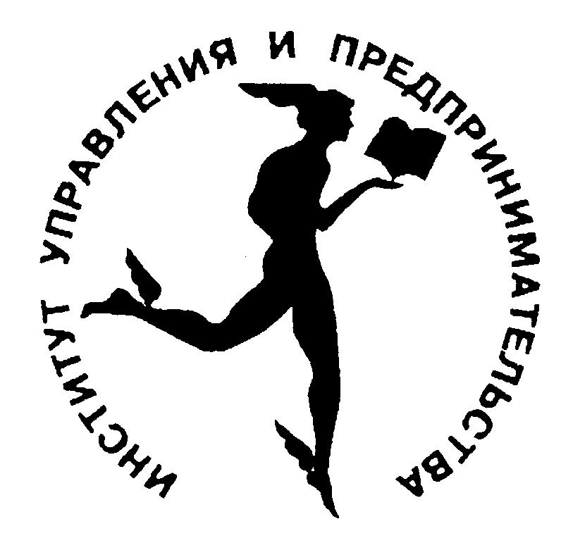 Частный институт управления и предпринимательства